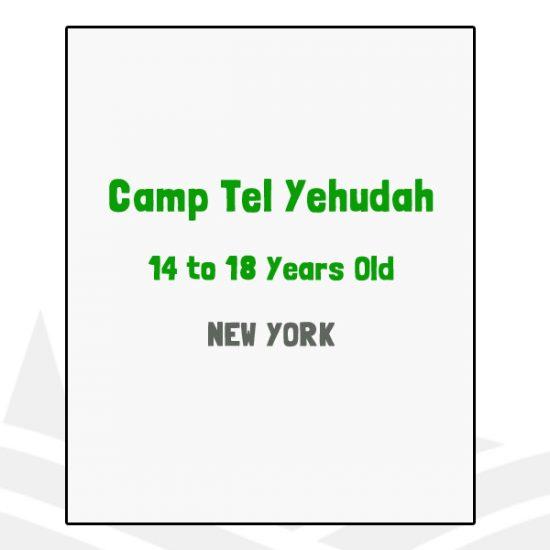 Camp Tel Yehudah - NY
