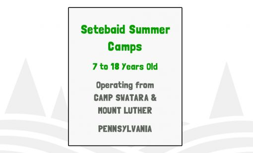 Setebaid Summer Camps - PA